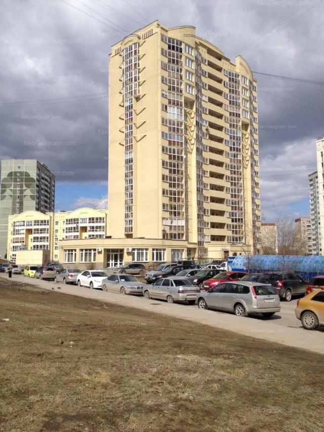Адрес(а) на фотографии: улица Готвальда, 21/2, 23/2, Екатеринбург
