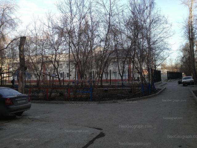 Address(es) on photo: Strelochnikov street, 4А, Yekaterinburg