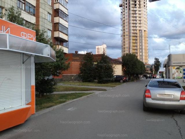 Адрес(а) на фотографии: Уральская улица, 67, 73, Екатеринбург