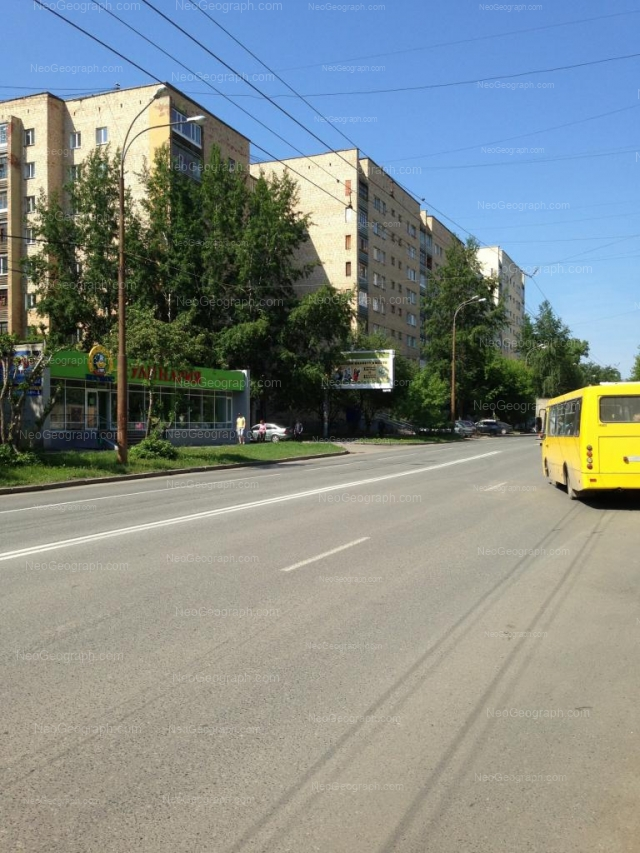 Адрес(а) на фотографии: улица Сулимова, 45, 47, 49, Екатеринбург