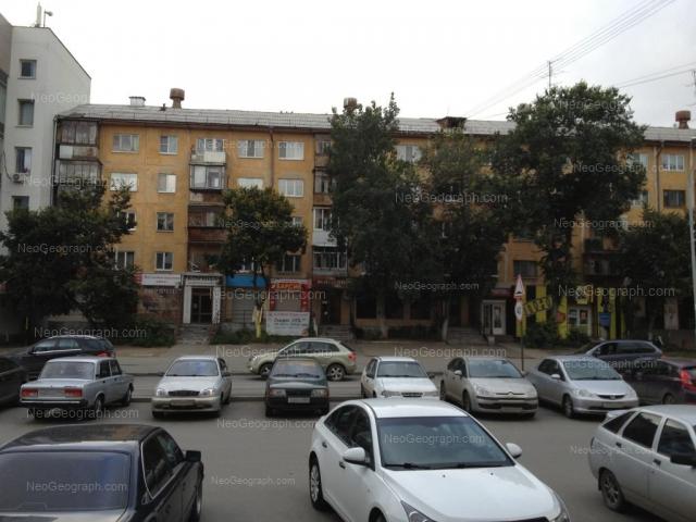 Адрес(а) на фотографии: улица Пальмиро Тольятти, 30, Екатеринбург