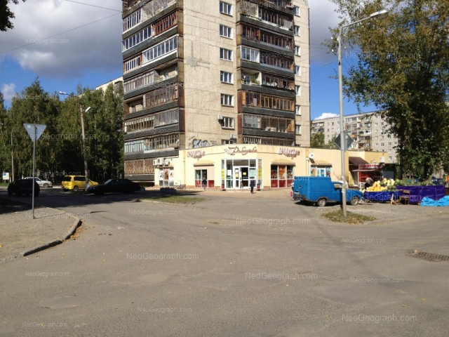 Адрес(а) на фотографии: улица Новаторов, 10, 12, Екатеринбург