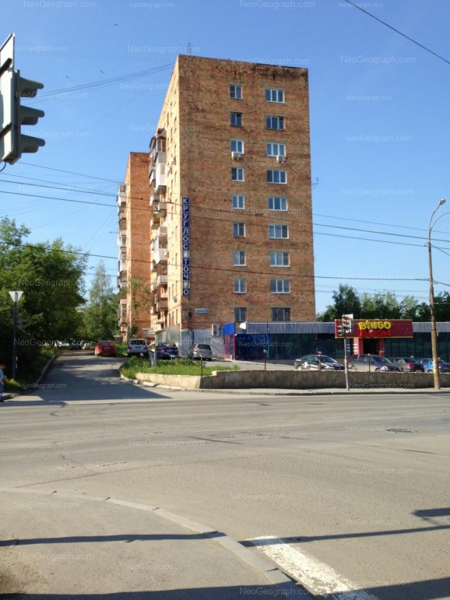 Address(es) on photo: Sulimova street, 65, Yekaterinburg