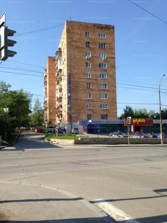 Адрес(а) на фотографии: улица Сулимова, 65, Екатеринбург