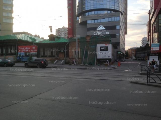 Address(es) on photo: Radischeva street, 6, 6А, 8А, Yekaterinburg