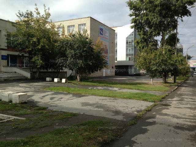 Адрес(а) на фотографии: улица Крауля, 7, 9, 9А, Екатеринбург