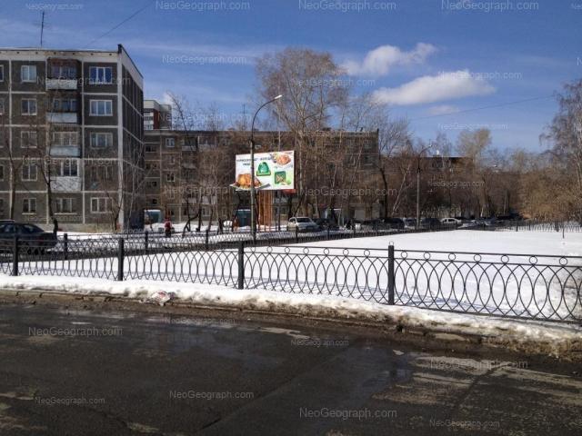 Адрес(а) на фотографии: Посадская улица, 52, 54, 56/1, Екатеринбург