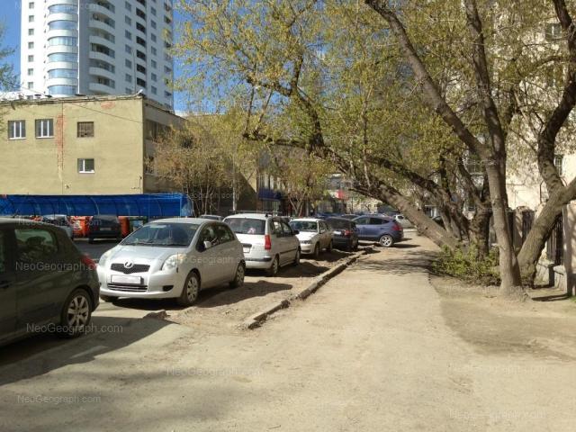 Address(es) on photo: Lenina avenue, 50Ж, 52/1А, Yekaterinburg