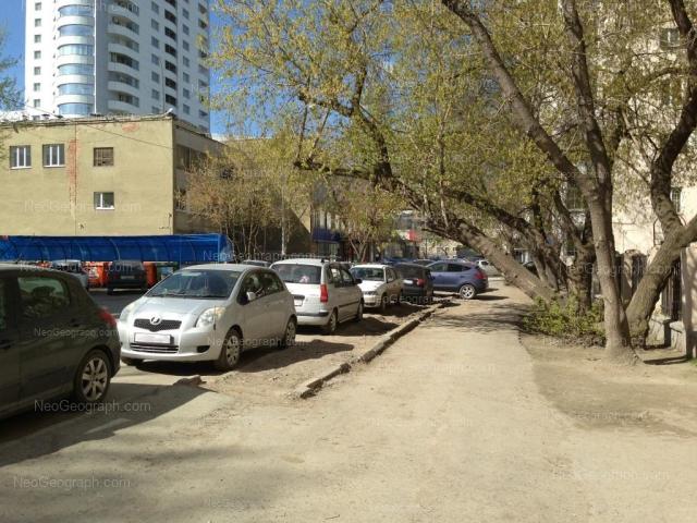 Адрес(а) на фотографии: проспект Ленина, 50Ж, 52/1А, Екатеринбург