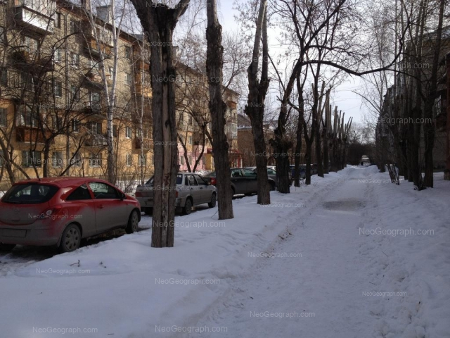 Address(es) on photo: Kuriinskiy lane, 3, 5, 8, Yekaterinburg