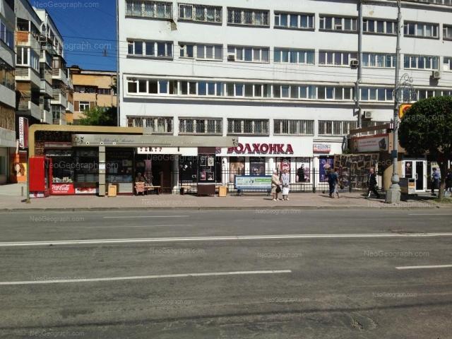 Address(es) on photo: Malisheva street, 21/1, 21/2, 21/3, Yekaterinburg