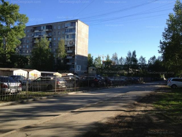 Address(es) on photo: Reshetnikova driveway, 5, 7, Yekaterinburg