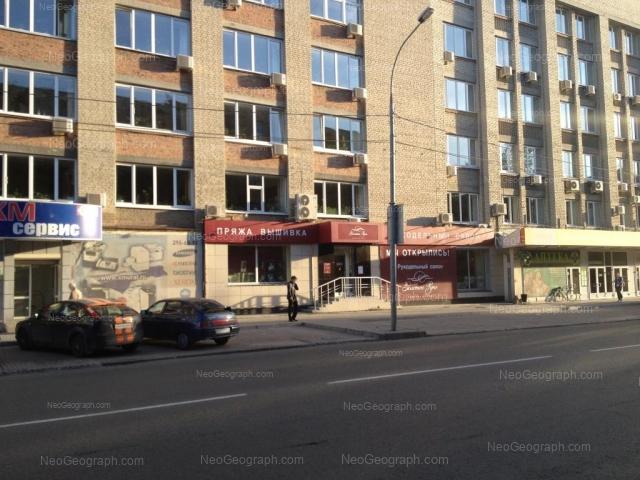 Адрес(а) на фотографии: Первомайская улица, 56, Екатеринбург