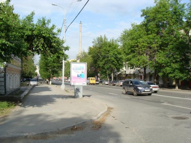 Адрес(а) на фотографии: улица Декабристов, 16/18В, 41, Екатеринбург