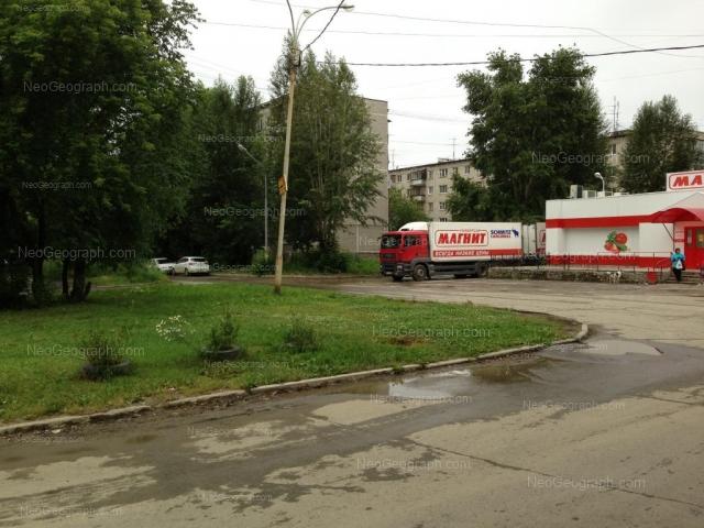 Адрес(а) на фотографии: улица Народного Фронта, 83, 85/1, Екатеринбург