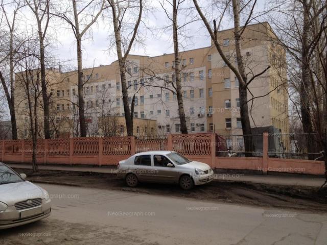 Address(es) on photo: Kulibina street, 2, Yekaterinburg