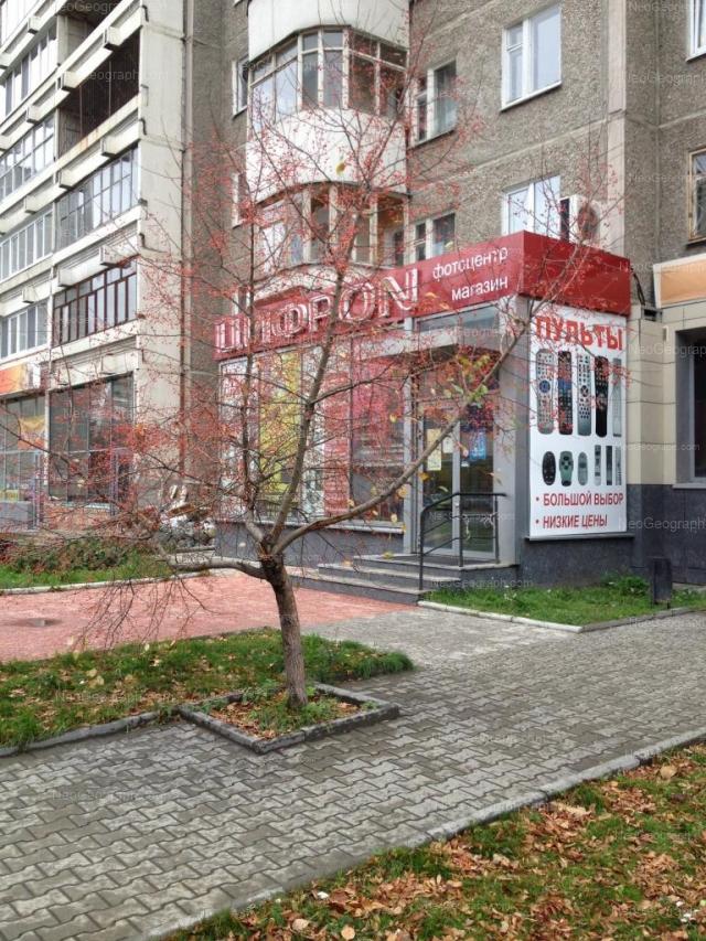 Адрес(а) на фотографии: улица Крестинского, 59 к2, Екатеринбург