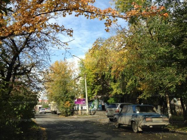 Address(es) on photo: Mira street, 1, Yekaterinburg