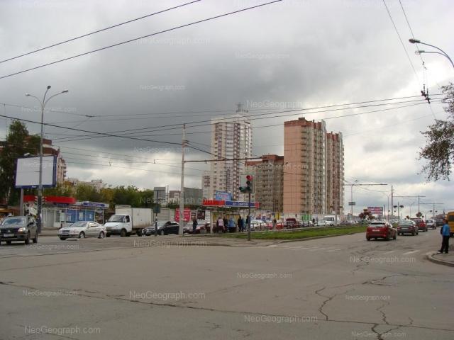 Адрес(а) на фотографии: улица Блюхера, 41, Екатеринбург