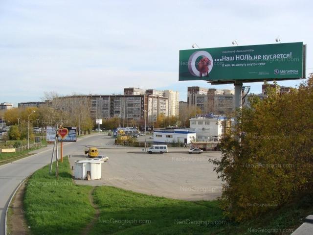 Address(es) on photo: Cherepanova street, 1а, 4, 12, Yekaterinburg
