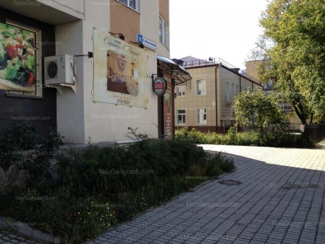 Адрес(а) на фотографии: улица Красных Командиров, 12, 14, 16, Екатеринбург