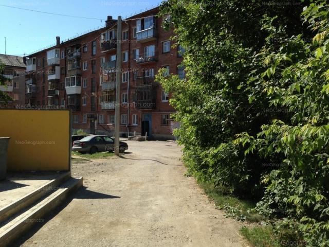Адрес(а) на фотографии: улица Банникова, 4, 6, Екатеринбург