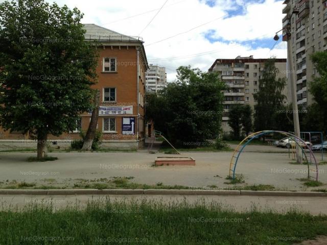 Адрес(а) на фотографии: улица Индустрии, 35, 37, Екатеринбург