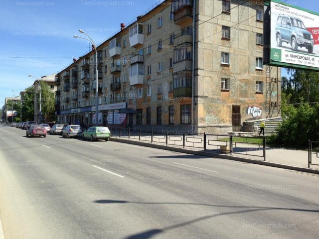 Адрес(а) на фотографии: Донбасская улица, 18, 20, Екатеринбург