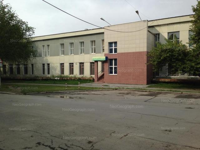 Адрес(а) на фотографии: улица Данилы Зверева, 31, Екатеринбург
