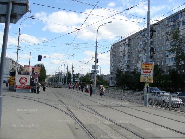 Address(es) on photo: Belorechenskaya street, 29, 36/1, Yekaterinburg