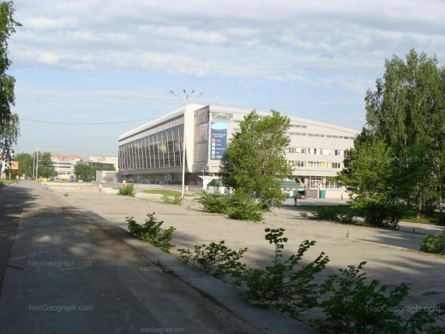 Вид на здание Арена Уралец, улица Большакова, 90, Екатеринбург