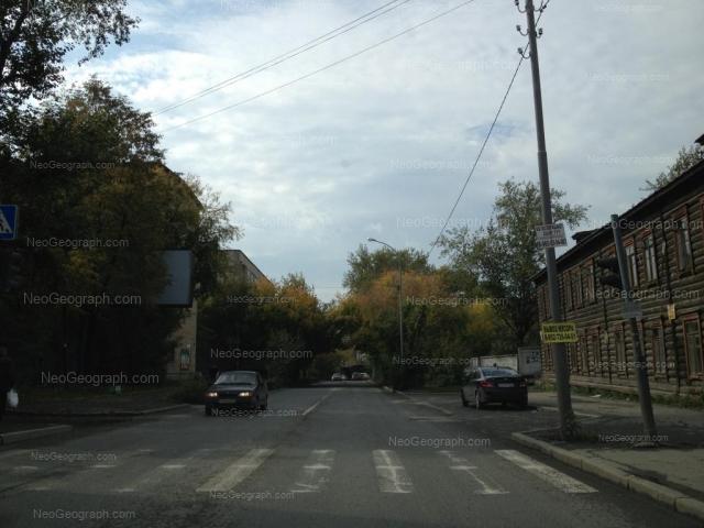 Address(es) on photo: Strelochnikov street, 1, 1А, 2А, Yekaterinburg