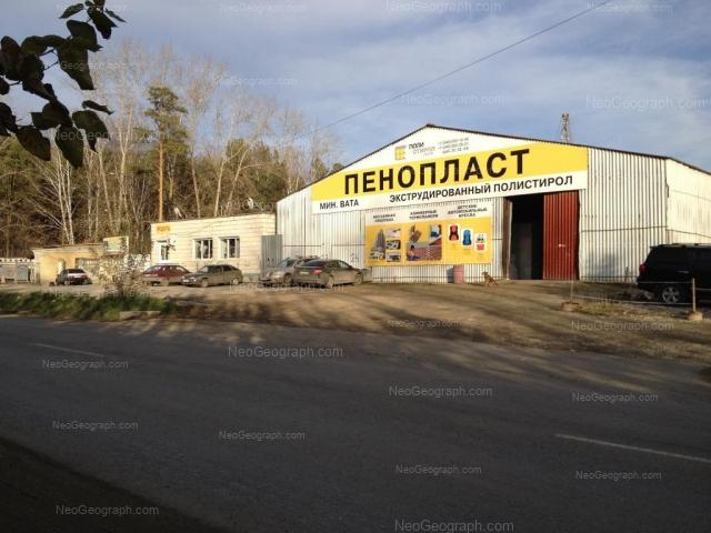 Адрес(а) на фотографии: улица Испытателей, 1, Екатеринбург