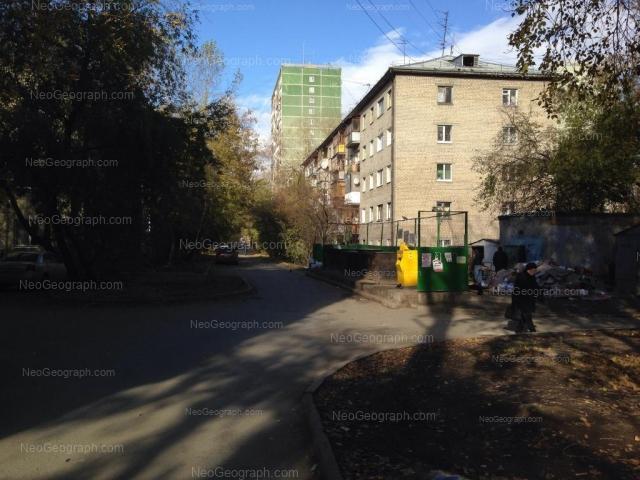 Адрес(а) на фотографии: улица Малышева, 152Б, 154, Екатеринбург