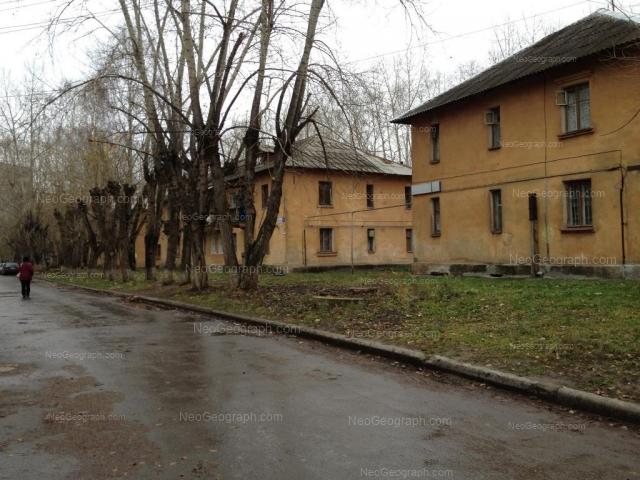 Address(es) on photo: Parkoviy lane, 8, 10, 10А, Yekaterinburg