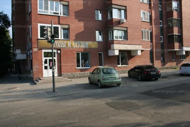 Адрес(а) на фотографии: улица Мира, 8, Екатеринбург
