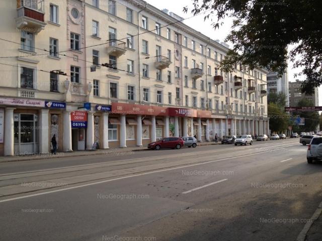 Address(es) on photo: Kuibisheva street, 48 кА, 48/7, 48Г, Yekaterinburg