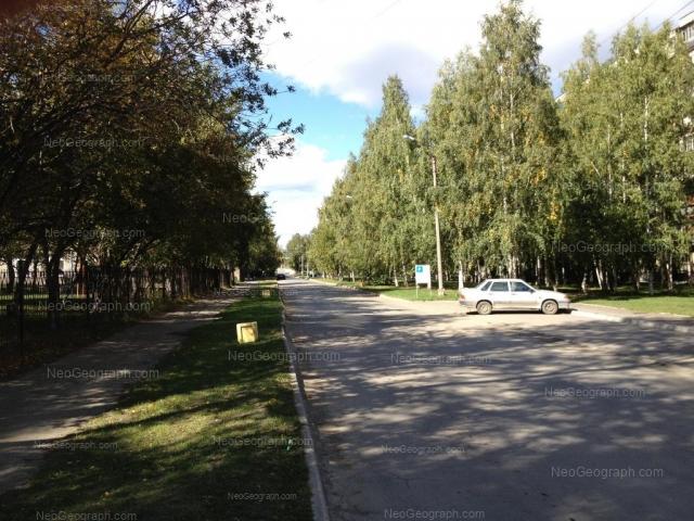 Адрес(а) на фотографии: улица Новаторов, 12, Екатеринбург