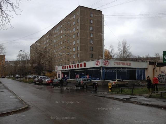 Адрес(а) на фотографии: Июльская улица, 19, Екатеринбург