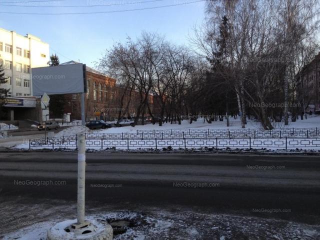 Университетский переулок, 7, 9, 11, Екатеринбург - вид с улицы Народной Воли