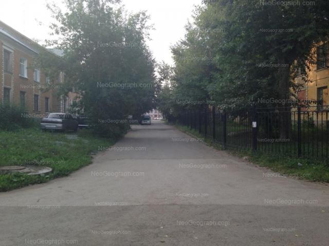 Адрес(а) на фотографии: улица Баумана, 28А, 30А, Екатеринбург