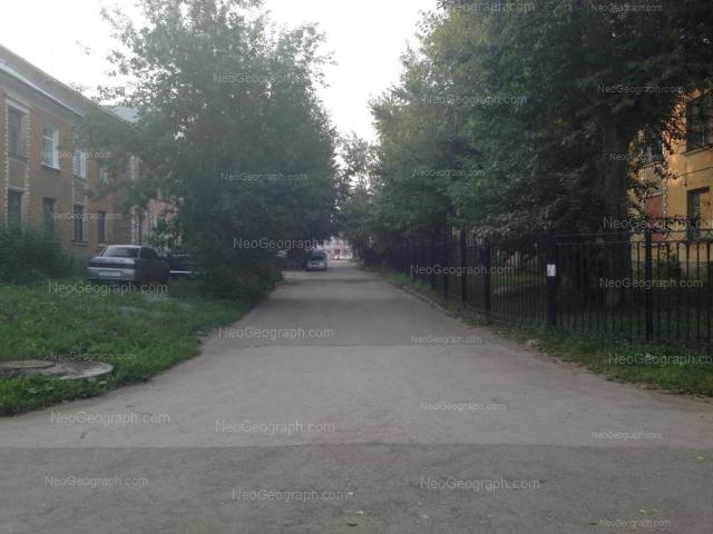 Address(es) on photo: Baumana street, 28А, 30А, Yekaterinburg