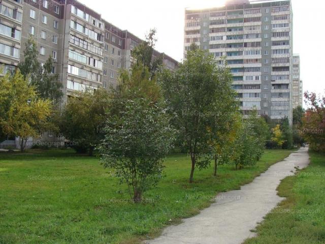 Address(es) on photo: Nachdiva Onufrieva street, 68, Yekaterinburg