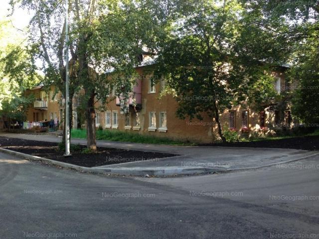 Адрес(а) на фотографии: Даниловская улица, 2А, Екатеринбург