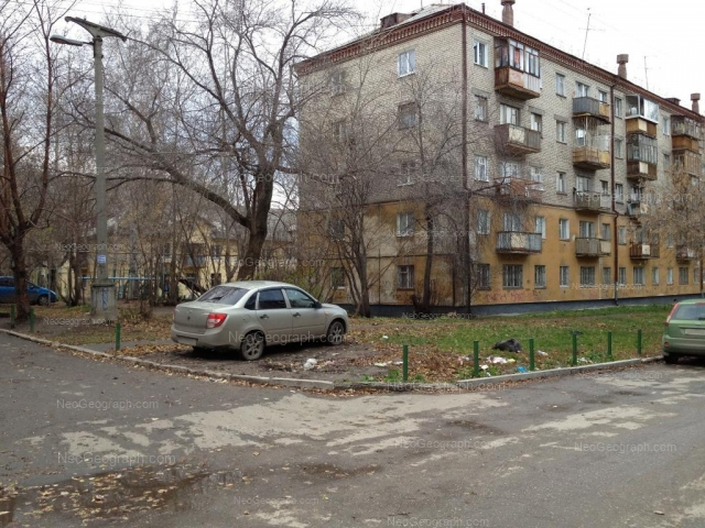 Address(es) on photo: Uktusskaya street, 46, Yekaterinburg