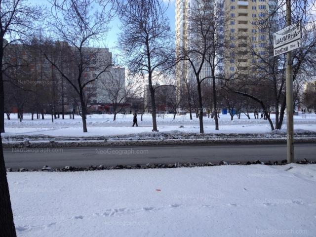 Address(es) on photo: Shaumyana street, 93, Yekaterinburg