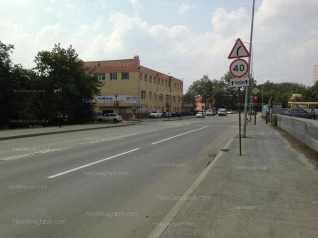 Address(es) on photo: Vishnevaya street, 69Б, Yekaterinburg
