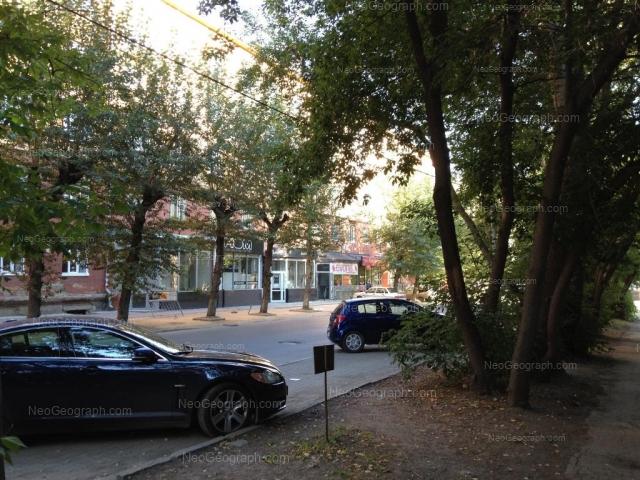 Address(es) on photo: Bazhova street, 89, Yekaterinburg