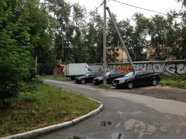Адрес(а) на фотографии: Фестивальная улица, 4, Екатеринбург