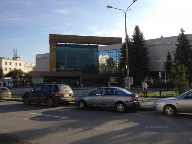Address(es) on photo: Studencheskaya street, 1а, 3, Yekaterinburg
